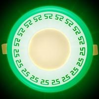 Светодиодный светильник CL Ornament