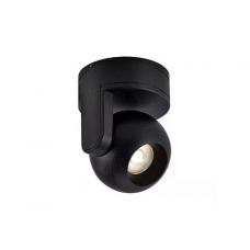 Светодиодный светильник Orb