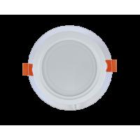 Светильник светодиодный LY 501