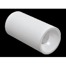 Светодиодный светильник Dot